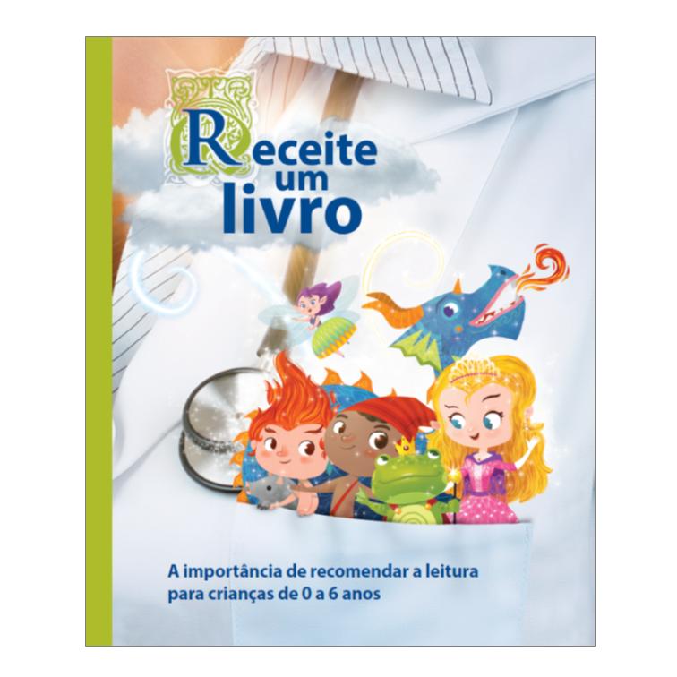 Fundação Maria Cecília Souto Vidigal e Fundação Itaú Social - Receite um Livro - folder